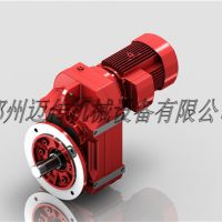 上海F系列平行轴斜齿轮减速机经销代理