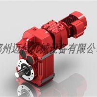 浙江F系列平行轴斜齿轮减速机厂家哪家好?