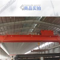 中山、珠海供应QDY5-74t通用桥式起重机厂家