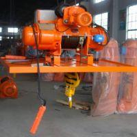 南京恒科起重机销售 安装 维修冶金电动葫芦