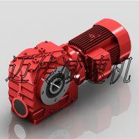河北减速机厂家-SA67-2.2KW齿轮减速机厂家直销