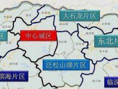东莞轨道交通1号线一期开工 设21站串联中心城区等多个片区!