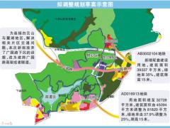 廣州花園擬設3個地鐵站 新增跨廣園路高架或隧道!