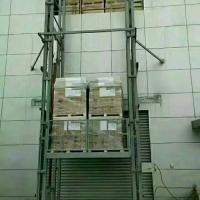 安阳5T导轨式液压升降货梯升降机厂家直销