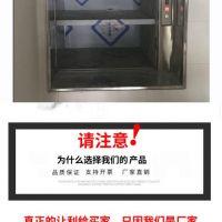郑州传菜机厂家直销