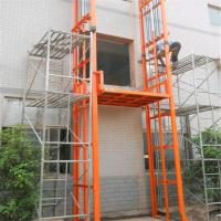 濮阳2T导轨式液压升降货梯升降机厂家直销