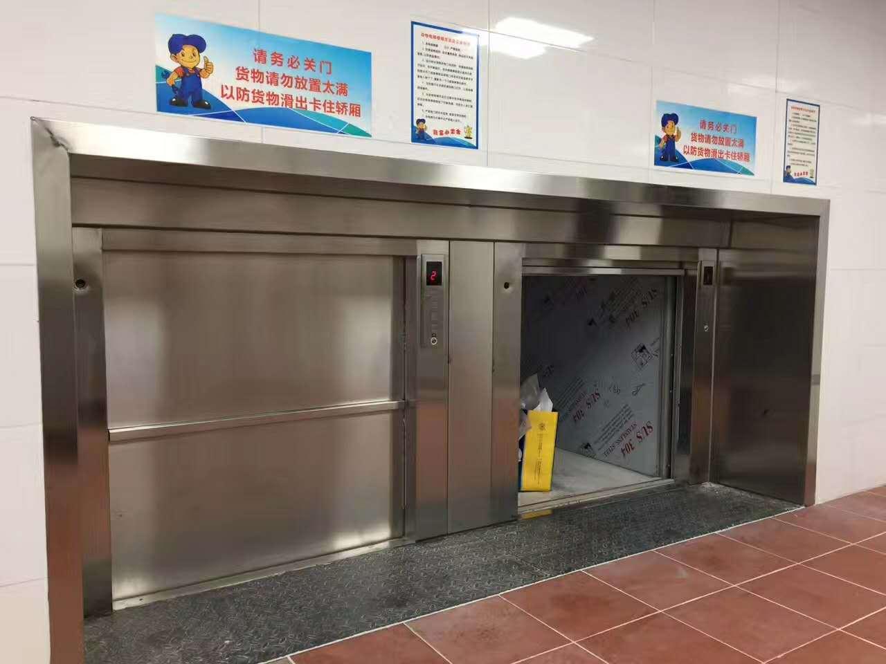 濮陽傳菜機廠家直銷